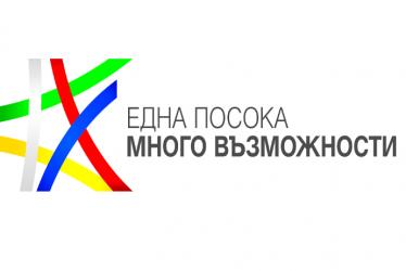"""Европроект """"Подкрепа на микро и малки предприятия за преодоляване на икономическите последствия от пандемията COVID-19"""""""
